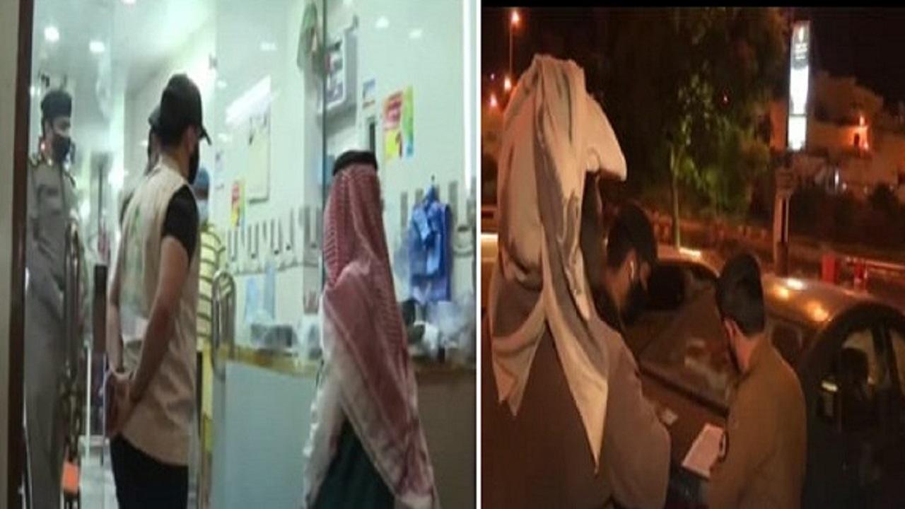 بالفيديو.. جولة رقابية على شوارع أبها وتحرير مخالفات لعدم ارتداء الكمامة