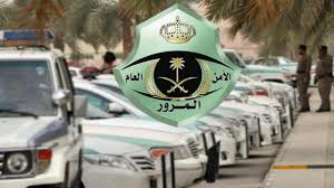 """""""المرور"""": عدم التقيد بإشارات رجال الأمن اليدوية مخالفة مرورية"""