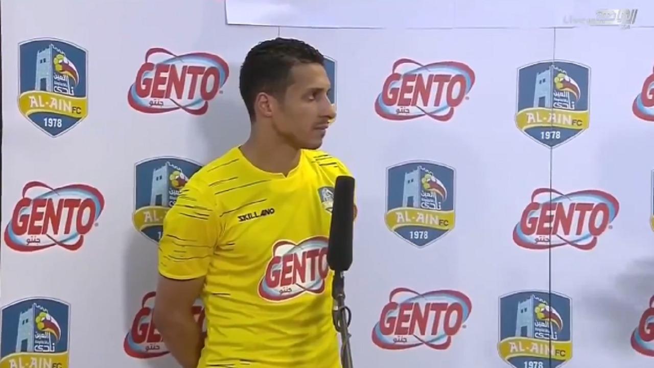 """لاعب العين: """" ليس لدينا ملعب ولم نتمرن ليلة المباراة """" (فيديو)"""
