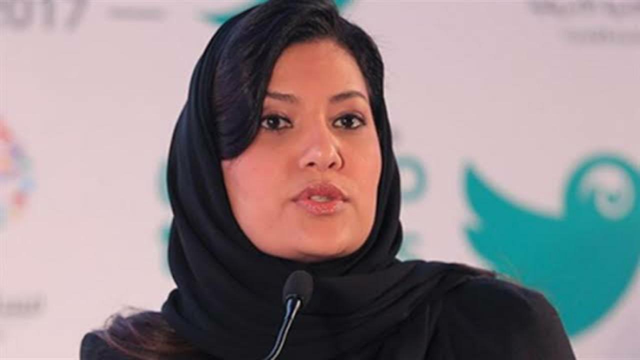 """شاهد.. ريما بنت بندر: توقفوا عن الاحتفاء بمصطلح """" أول سيدة """" تنجز شيئا ما"""