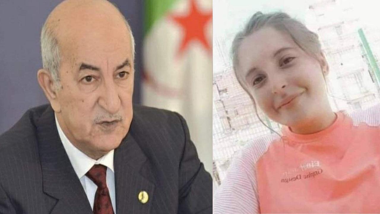 رئيس الجزائر يواسي أسرة فتاة اغتُصبت وحُرقت جثتها