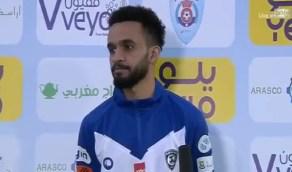 بالفيديو.. محمد البريك: لم يكن لدينا وقت كاف للإعداد