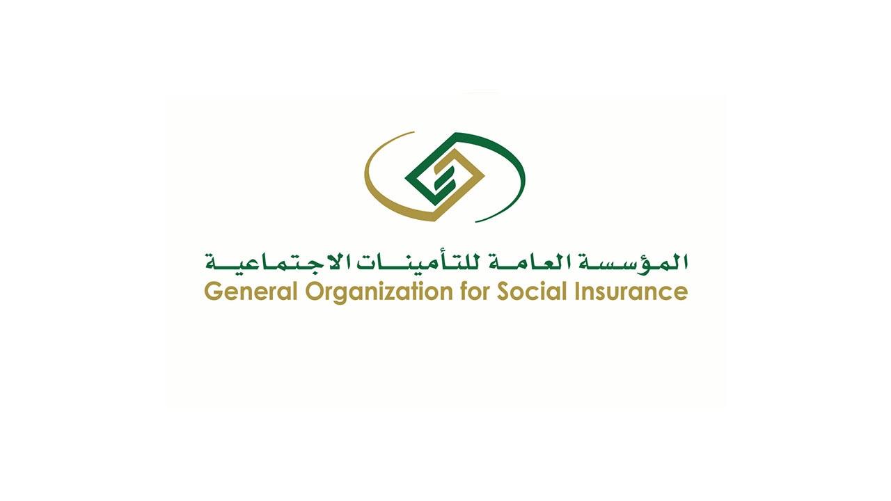 نسب الإشتراك في فروع نظام التأمينات الاجتماعية