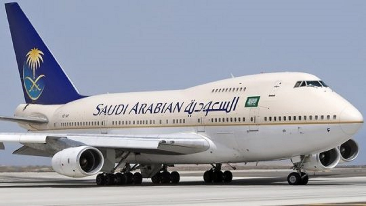 الخطوط السعودية: لا يُشترط فحص PCR عند السفر للولايات المتحدة