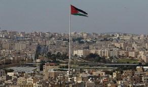 الأردن يفتح معابره الحدودية مع المملكة