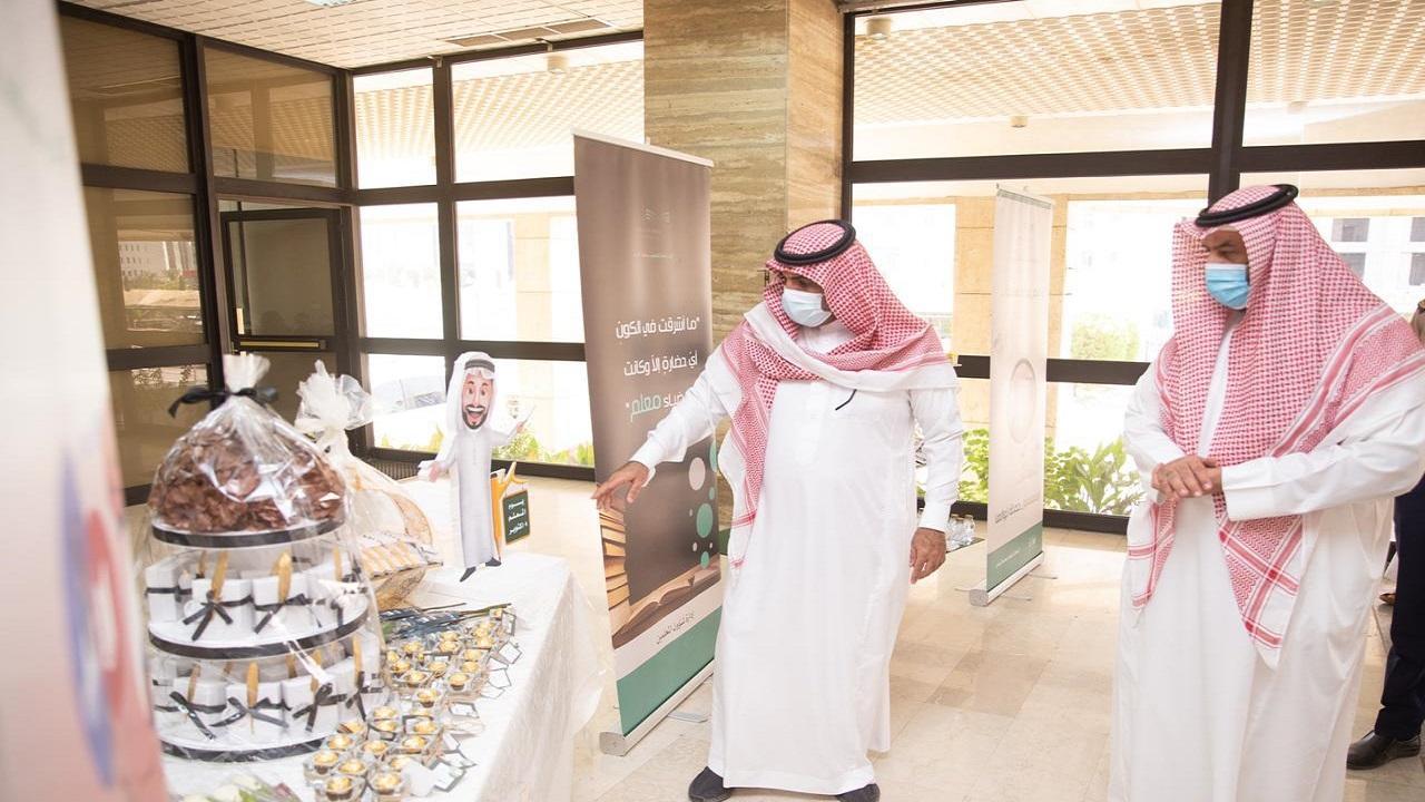 تعليم الرياض يحتفي بالمعلمين تحت شعار «القيادة في أوقات الأزمات وإعادة تصور المستقبل»