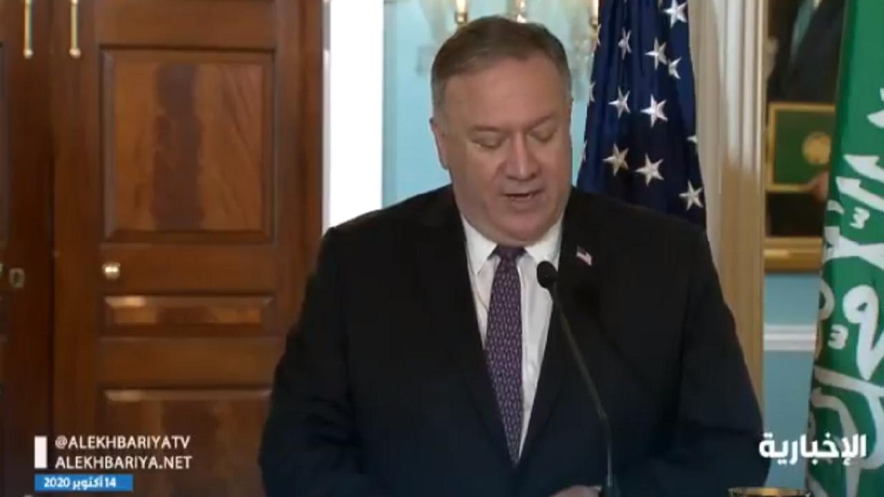 """بالفيديو.. """"بومبيو"""" يُعلن عن افتتاح سفارة أمريكية جديدة بالرياض"""
