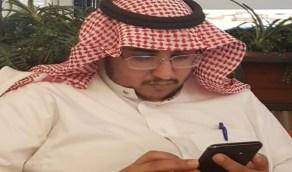 عامر الشهري يحصل على الدكتوراه في تخصص التربية الإسلامية