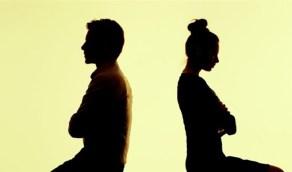 زوج يستغيث من عنف زوجته وأهلها