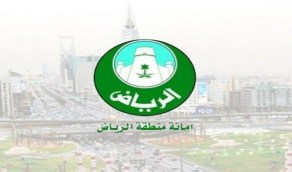 أمانة الرياض تطرح 28 فرصة وظيفية للجنسين