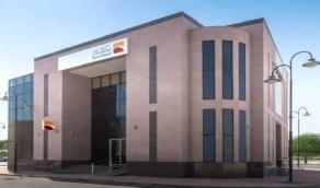 بنك البلاد يفتح باب التقديم في برنامج تطوير الخريجين المنتهي بالتوظيف