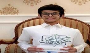طفل عبقري بالابتدائية يحصل على المركز الثاني عالميا في مسابقة للرياضيات