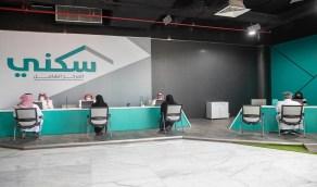 بالفيديو.. خدمات يقدمها مركز سكني الشامل في جدة والخبر