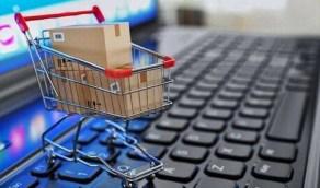 """""""الغذاء والدواء"""" توضح معايير شراء الأغذية عبر الإنترنت"""