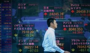 المؤشر الياباني ينخفض 0.05% في بداية التعاملات