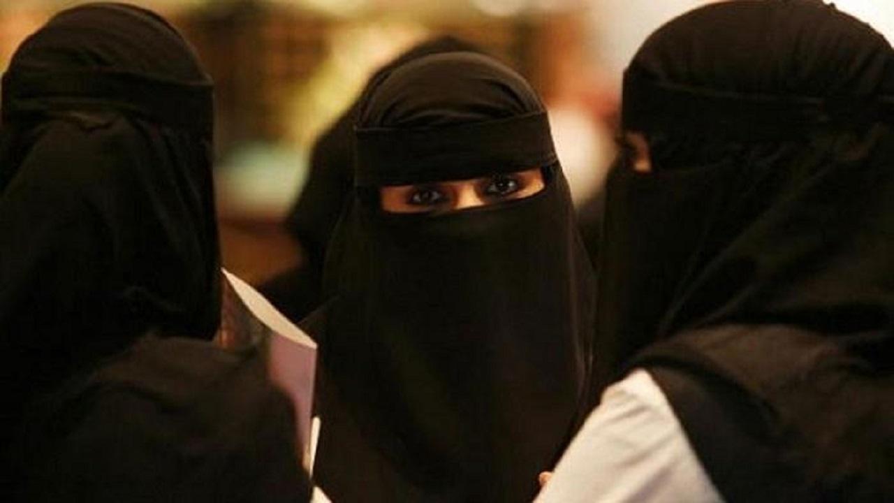 سعوديات متزوجات من عراقيين تناشدن بتوثيق زواجهن