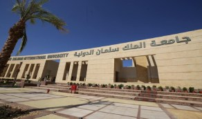 افتتاح جامعة الملك سلمان بشرم الشيخ