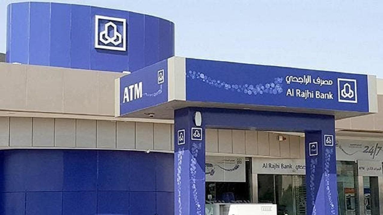 مصرف الراجحي يعلن وظيفة في الرياض