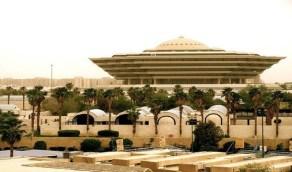 وزارة الداخلية تعتزم إنشاء مقرات إقليمية جديدة في 4 مناطق