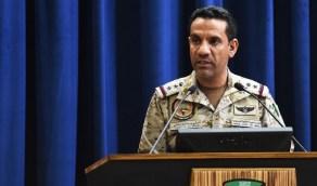 اعتراض وتدمير طائرة مفخخة أطلقتها المليشيا الحوثية باتجاه المملكة