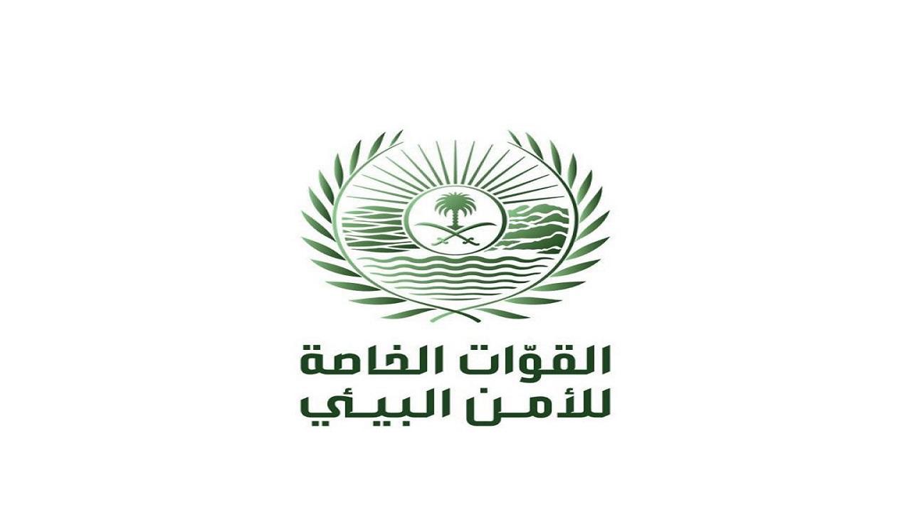 القوات الخاصة للأمن البيئي تضبط مخالفات بيئية في عدد من مناطق المملكة