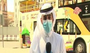 """استئناف رحلات الحافلة السياحية بالمدينة المنورة """"فيديو"""""""
