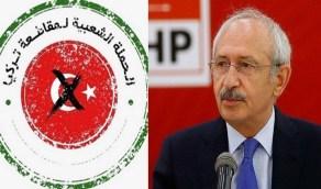 بالفيديو..قليجدار أوغلو عن المقاطعة: الأتراك يدفعون فاتورة سياسات أردوغان
