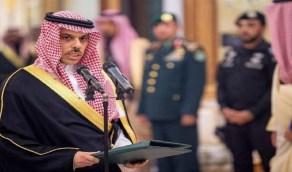 وزير الخارجية يؤكد حرص المملكة على تعزيز مكانة المرأة