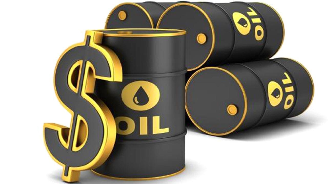 أسعار النفط تهبط بنحو 2% بعد قرار مهم من ترامب