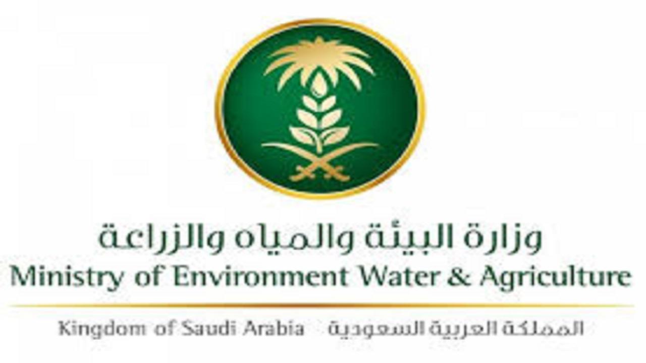 """البيئة: """"نظام المياه الجديد"""" سيُطبق على جميع المصادر"""