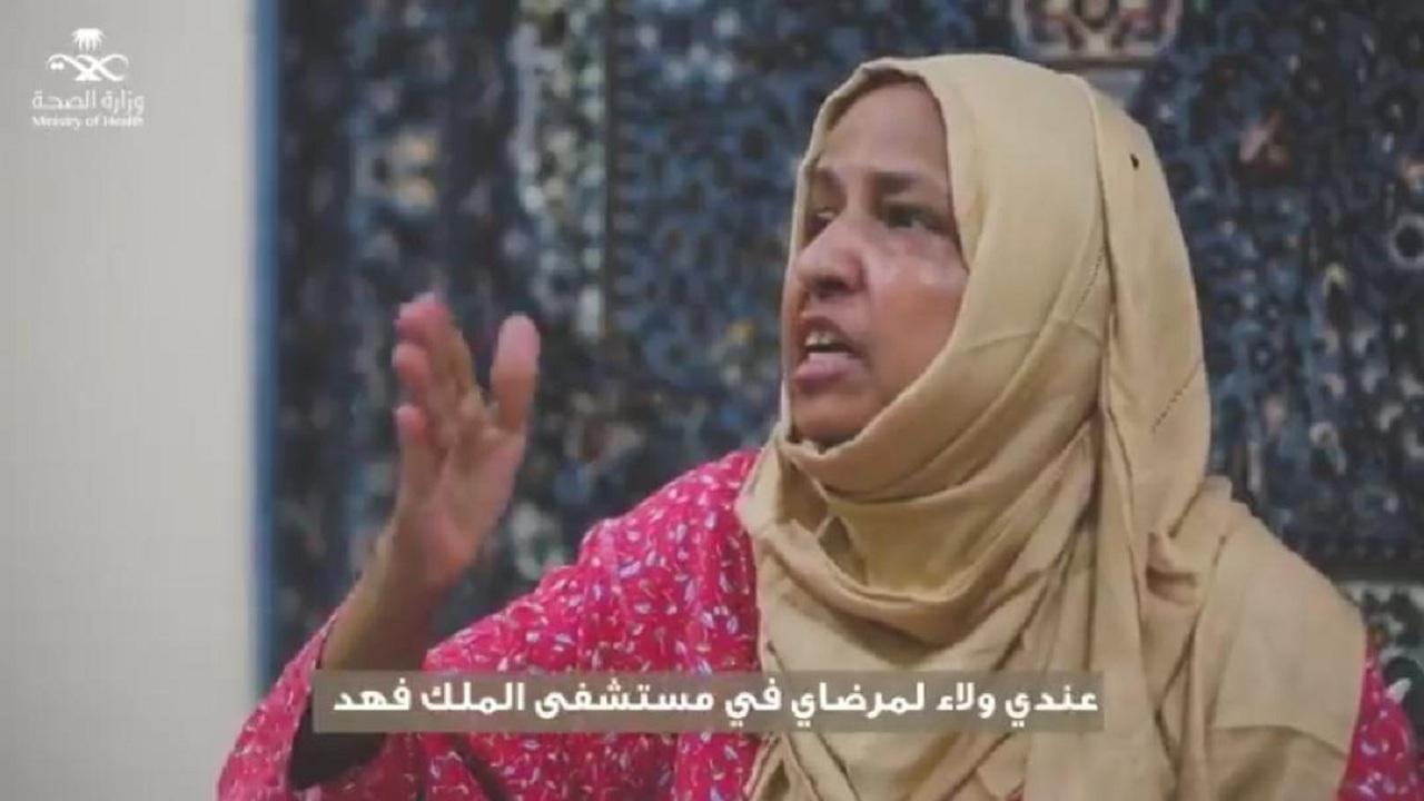 """قصة مؤثرة لممرضة عملت 33 سنة بمستشفى الملك فهد: """"رفضت العمل في مكان أخر"""""""