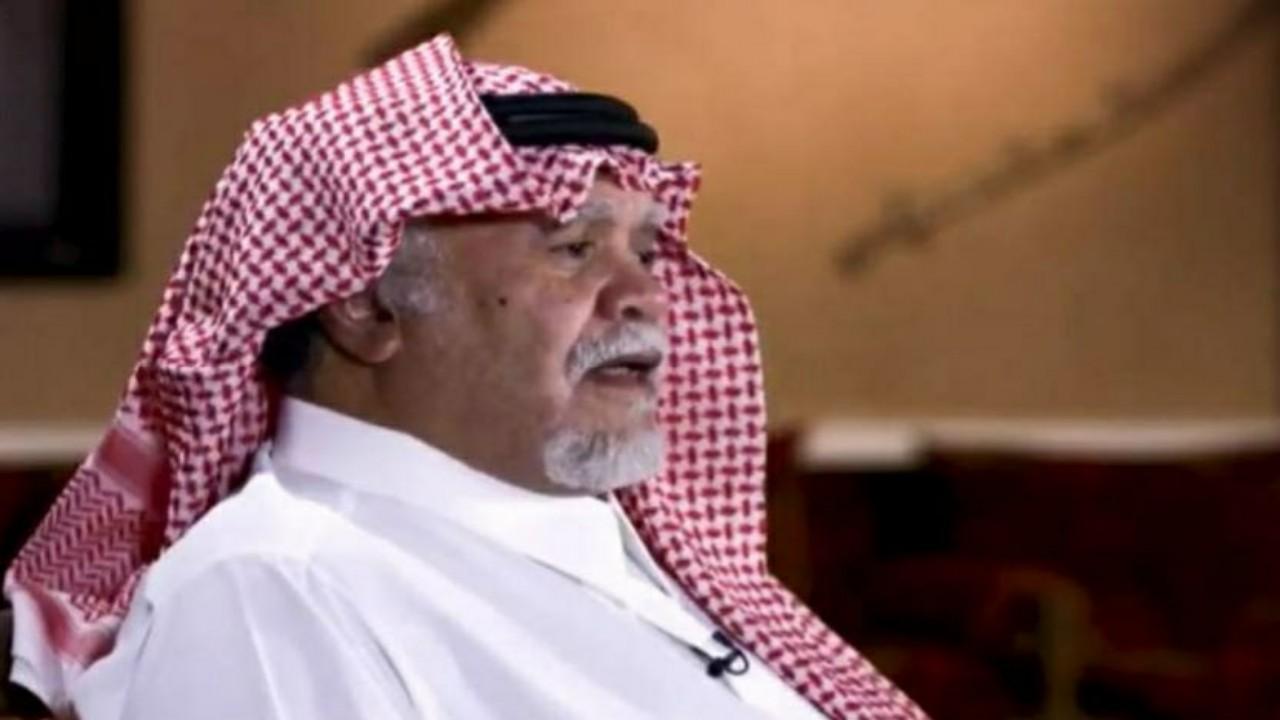 بالفيديو.. الأمير بندر بن سلطان للمواطنين:مواقف قيادتكم ترفع الرأس والوثائق تشهد