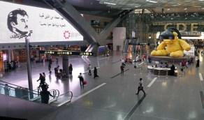 إحالة واقعة إجبار أستراليات على التعري بمطار الدوحة للشرطة الاتحادية