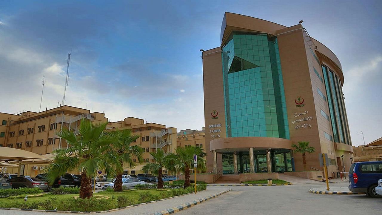 مدينة الملك سعود الطبية توفر وظائف شاغرة