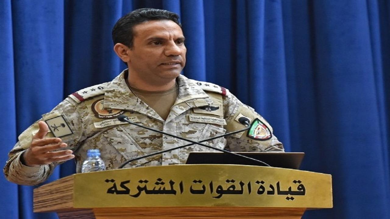 التحالف: «أزلنا 157 لغمًا بحريًا نشرتها مليشيات الحوثي بشكل عشوائي»