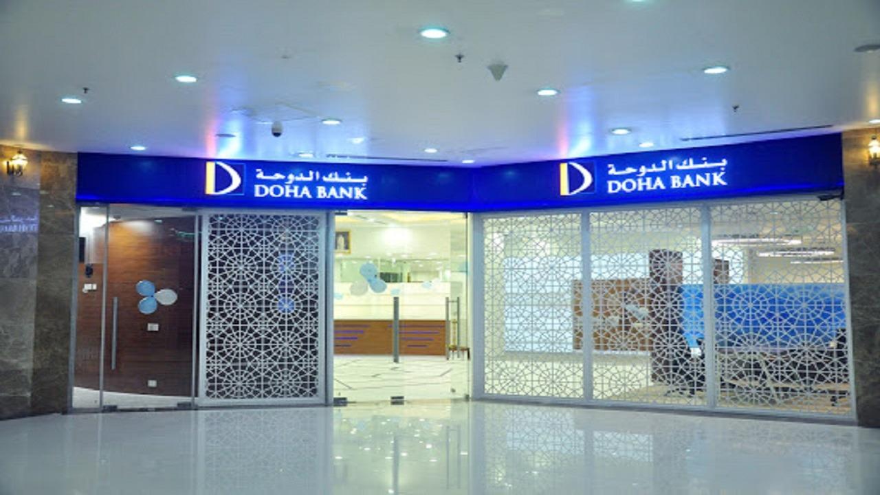 فتح تحقيق حول مزاعم ترهيب شهود قضية تمويل بنك الدوحة للإرهاب
