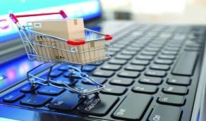 44 مليار ريال إجمالي حجم التجارة الإلكترونية