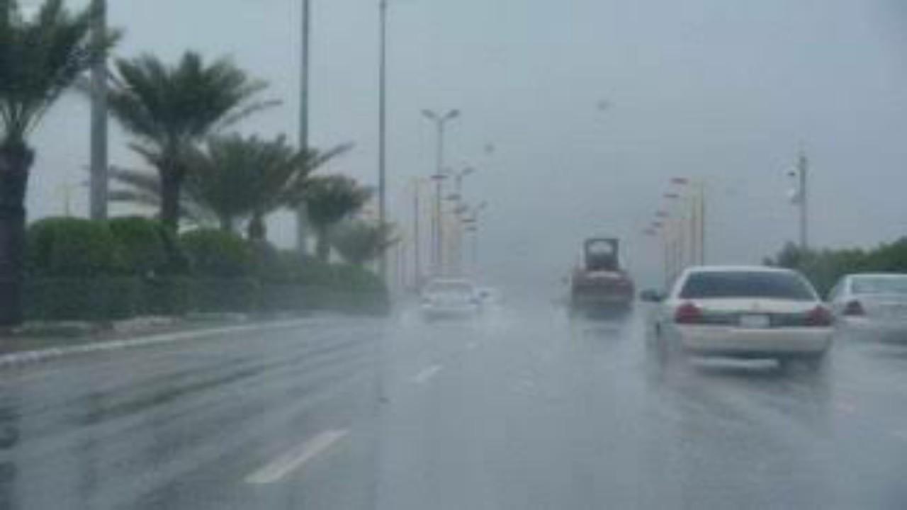 حالة الطقس المتوقعة غدًا الجمعة على المملكة