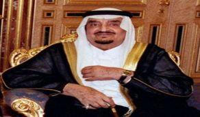 صورة نادرة للملك فهد في الاحتفال الشعبي بمناسبة توليه مقاليد الحكم قبل 38عاما