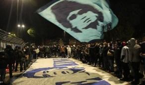 عمدة مدينة نابولي يطلق إسم مارادونا على ملعب سان باولو