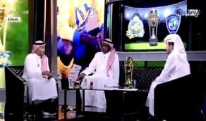 بالفيديو.. الثنيان يروي قصة تعطل باص الهلال قبل مباراة نهائي المدافعين عام 1409هـ