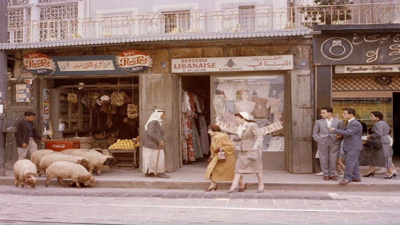 بيروت عام 1958