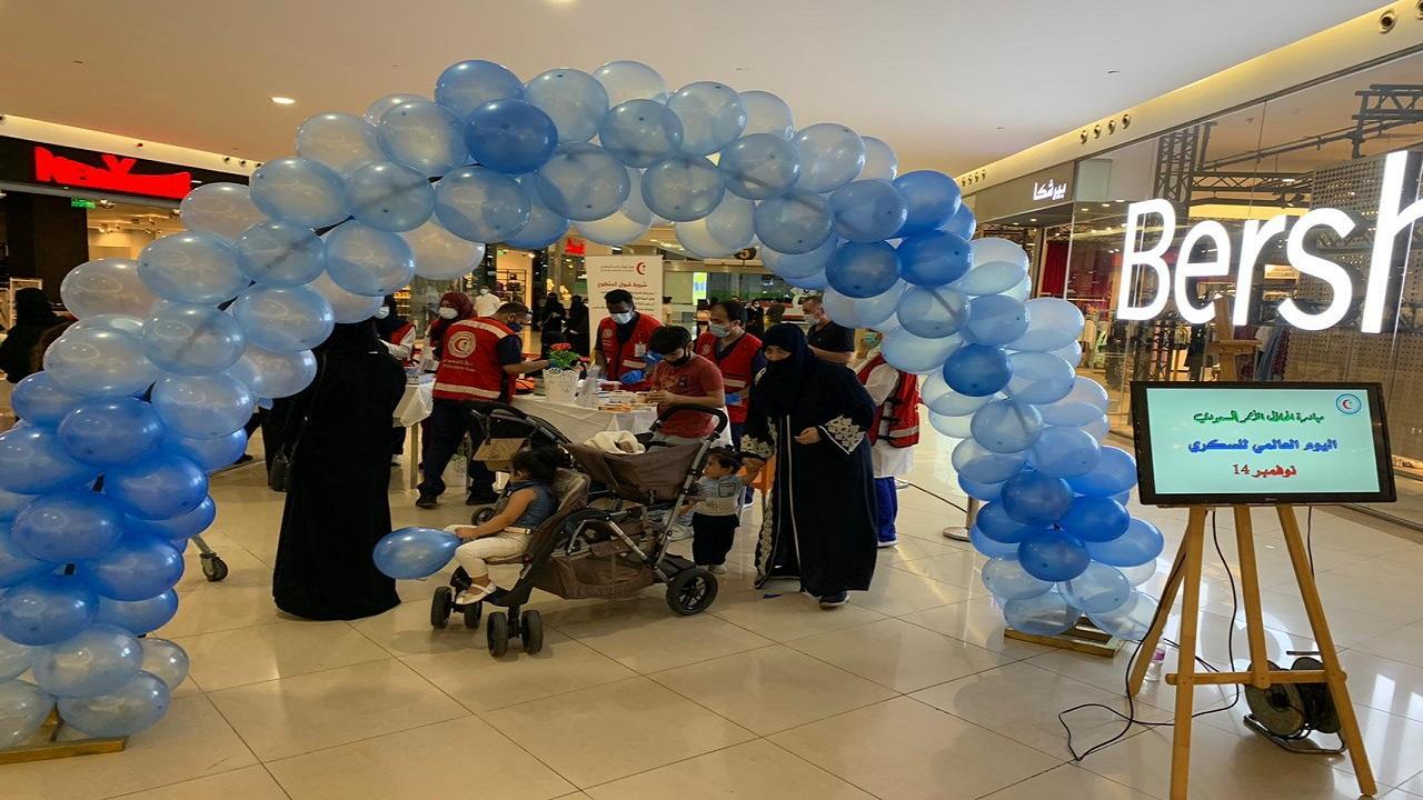 """الهلال الأحمر """"بجدة"""" يشارك في اليوم العالمي لمرضى السكري"""