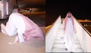 """آل الشيخ: """" لحظة تقبيل أرض الرياض نسيت كل شيء """""""