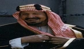 أول تصريح للملك عبد العزيز عن القضية الفلسطينية لمجلة غربية