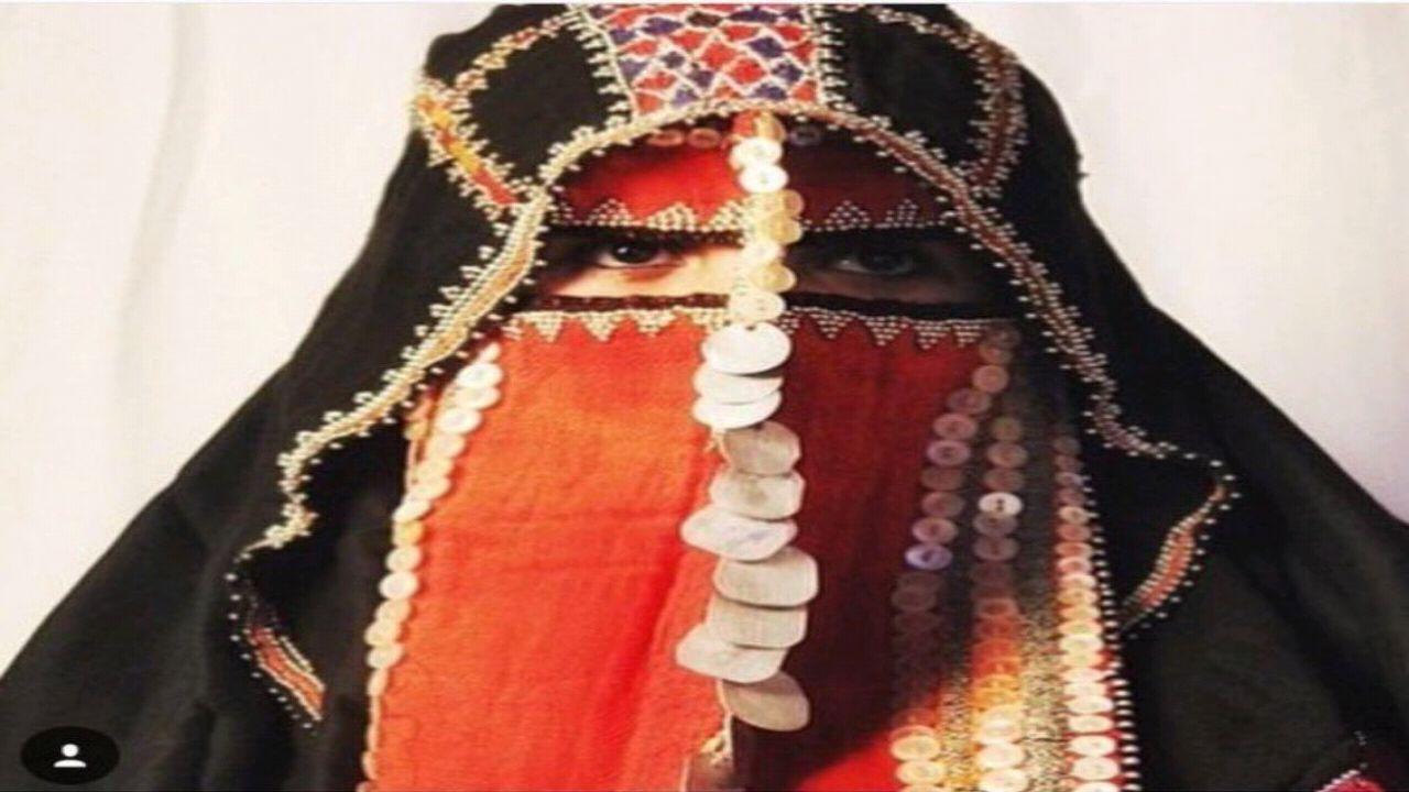 بالصور.. لباس نساء الحجاز  قديماً يجمع بين الأناقة والحشمة