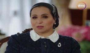 زوجة الرئيس السيسي تكشف جوانب هامة من حياة الأسرة