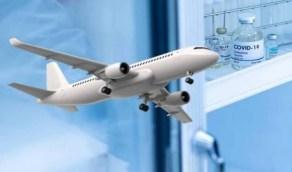 انطلاق طائرات نقل آلاف الجرعات من لقاح الفيروس