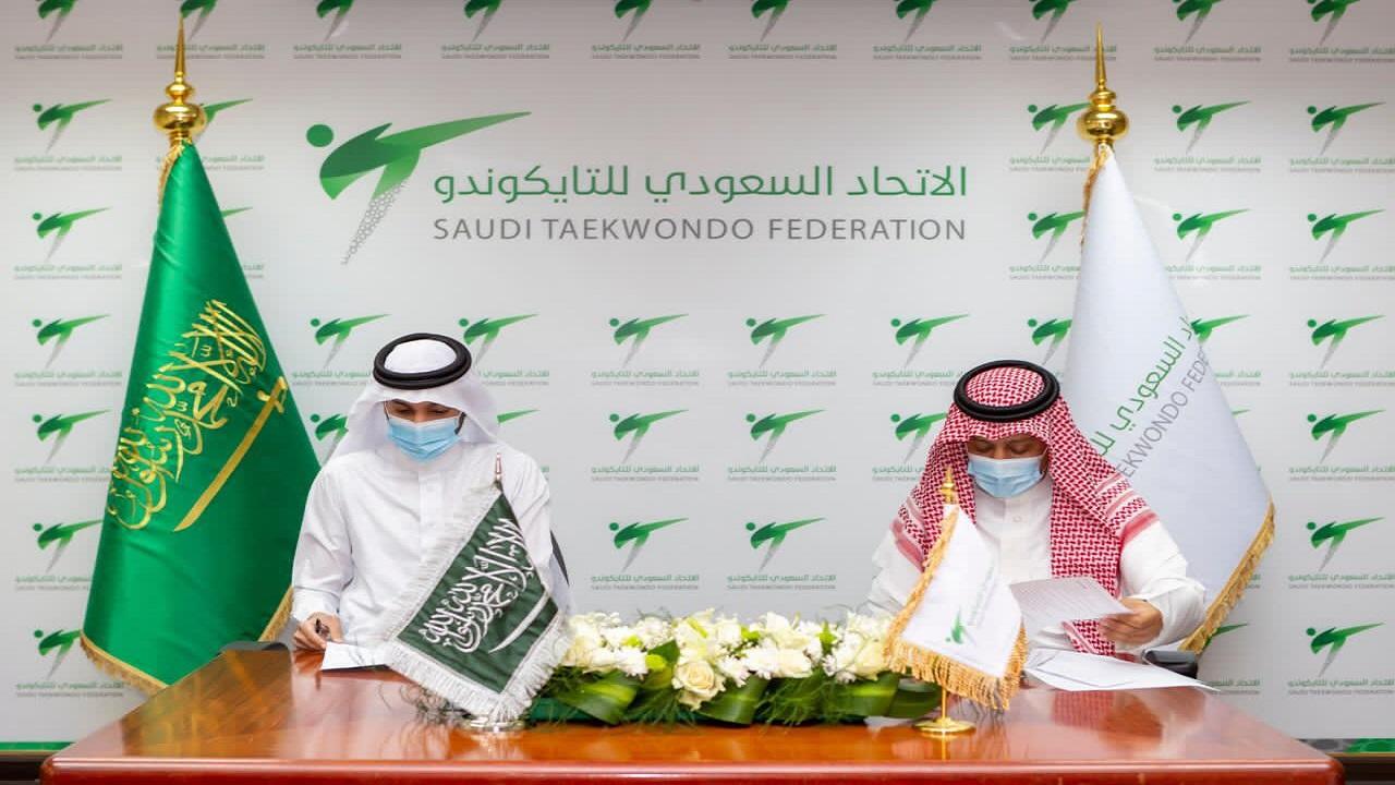 تعاون بين اتحاد التايكوندو وجامعة جدة لتأهيل جيل جديد في الميدان الرياضي