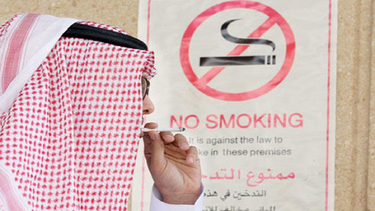 النمر: عمر المدخنين أقصر 10 سنوات من غيرهم